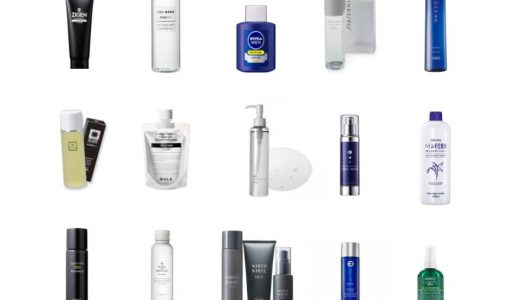 【2020最新】メンズ化粧水おすすめランキング18選!ニキビや美肌に効く人気商品を徹底比較