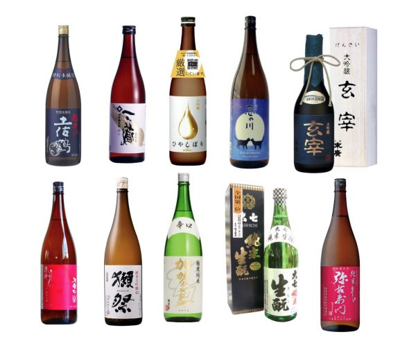 【日本酒辛口オブザイヤー2020】おすすめランキング20選|全国各地から厳選!すっきり美味しいと話題の人気商品