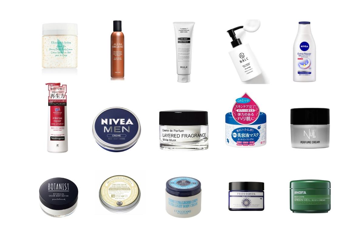 【モテる香り】メンズボディクリームおすすめランキング15選|香り部門vs保湿力部門!2020年最強の人気商品