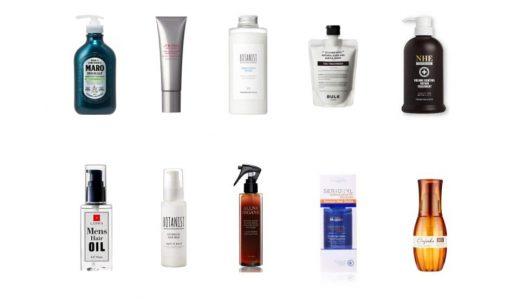 【美容師が選ぶ】メンズトリートメントおすすめランキング10選|洗い流す・洗い流さないタイプ別の人気商品