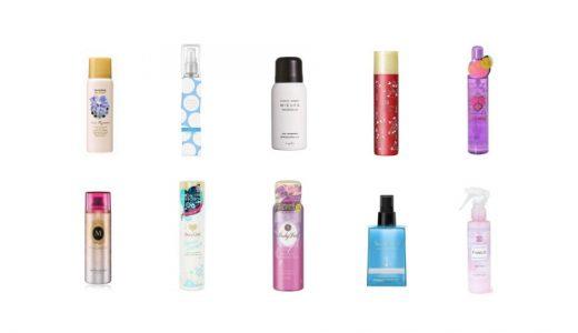 【女性ウケ抜群】メンズ向けヘアフレグランスおすすめランキング10選|香りが持続する市販品&使い方