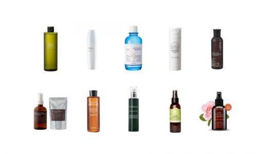 【敏感肌OK】オーガニック化粧水おすすめランキング10選|肌に優しい!メンズに人気の商品