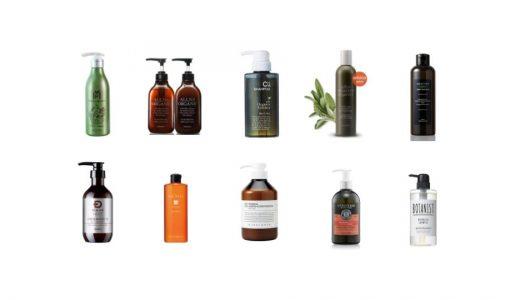 【美容師が厳選】メンズオーガニックシャンプーおすすめランキング10選|海外でも人気の市販品