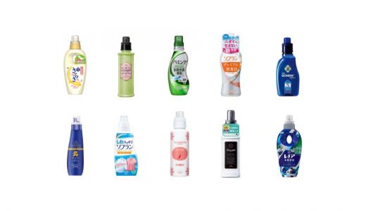 【モテ男が使う】柔軟剤おすすめランキング10選|ふんわり香りが持続する!女子ウケ抜群の人気商品&使い方