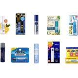メンズ向けリップクリームおすすめランキング10選|唇の皮向けや割れに最適な保湿力抜群の人気商品