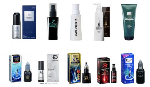 育毛剤VS発毛剤、効果と違いを徹底比較!どちらを使うべきかとおすすめ商品10選
