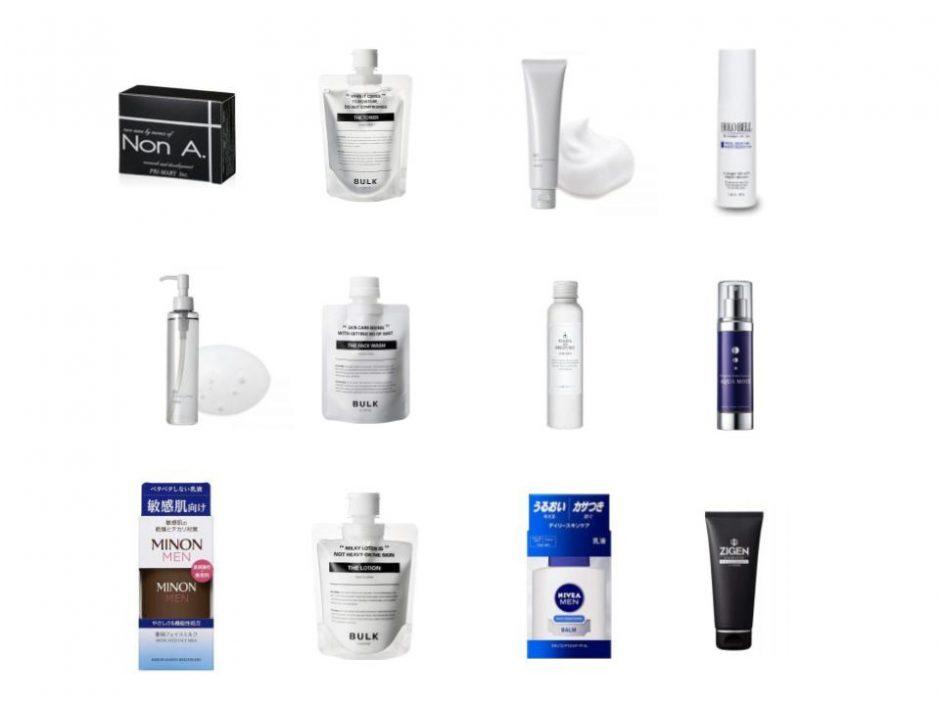 化粧水おすすめ ランキング