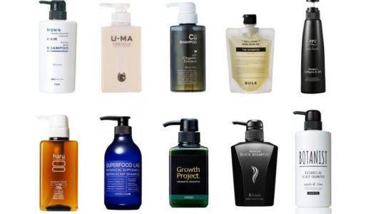【美容師が選ぶ】弱酸性シャンプーおすすめランキング10選|髪へのメリット効果&人気商品を徹底解説