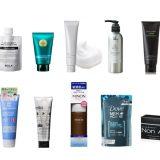 30代メンズにおすすめの洗顔料ランキング10選!肌のタイプ別に人気商品を徹底解説