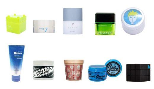 【美容師が厳選】剛毛向けメンズワックスおすすめランキング10選|ヘアセットを自由自在にキメる人気商品と正しい付け方