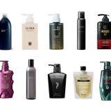 頭皮のベタつき解消におすすめのシャンプーランキング10選!脂っぽさを改善しさっぱり洗う人気商品