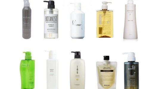【美容師が選ぶ】くせ毛におすすめのシャンプーランキング10選|波打つ髪や広がる髪などくせ毛タイプ別の人気商品