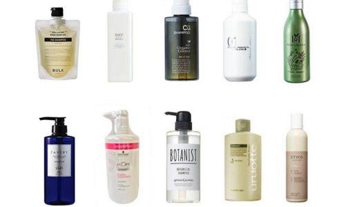 【仕上がりサロン級】剛毛におすすめのシャンプーランキング10選|髪を柔らかくする人気の市販品