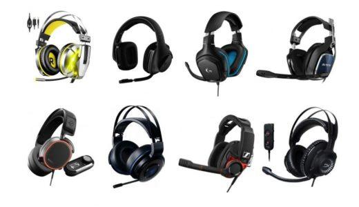 PS4用ヘッドセットおすすめランキング10選|ゲームマニアが選ぶ!安いのに臨場感を味わえる人気商品【2020年最新】