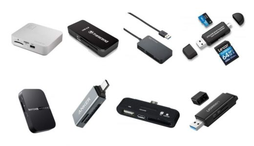 SDカードリーダーおすすめランキング10選|写真やデータ転送を楽々できる人気商品
