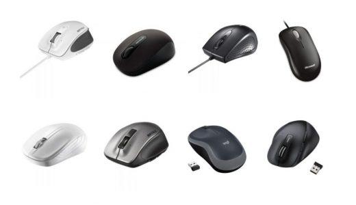 マウスおすすめランキング15選|無線・有線のタイプ別!ゲームやPC作業を快適にする人気商品【2020年最新】
