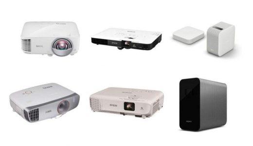 【近距離投影OK】短焦点プロジェクターおすすめランキング15選|ホームシアターやビジネスに最適な人気商品