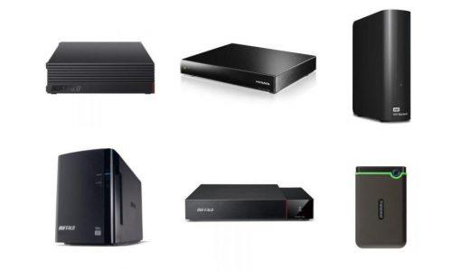 外付けHDDおすすめランキング10選|テレビ録画や写真などデータ保存に最適な人気商品
