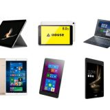 Windowsタブレットおすすめランキング10選|電子機器マニアが選ぶ!2019年最強の人気商品