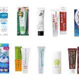 【2020年最強】口臭対策用の歯磨き粉おすすめランキング10選|ムワッと臭が消えると話題の人気商品