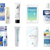 口臭ケアグッズおすすめ市販ランキング15選|タブレットやうがい薬などタイプ別の人気商品