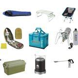キャンプ道具おすすめランキング25選|初心者でも安心の必須&便利アイテムを人数別に徹底紹介
