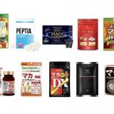 マカサプリおすすめランキング10選|妊活や元気回復をサポート!市販の人気商品や効果的なタイミング・注意点も紹介