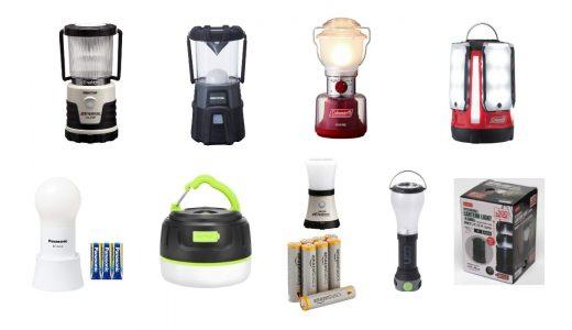 LEDランタンおすすめランキング10選|用途や明るさ別!コールマン・ジェントスなどの人気メーカー商品を徹底解説