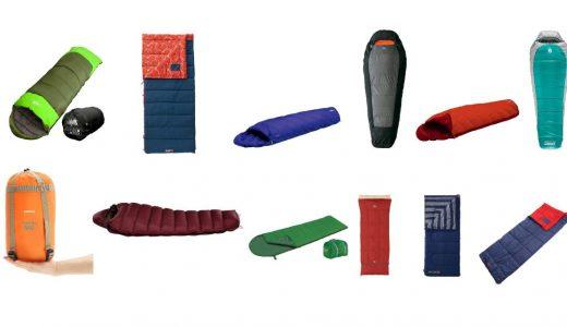 寝袋おすすめランキング12選|モンベルやコールマンなどのメーカーや寝心地のタイプ別に人気商品を徹底解説