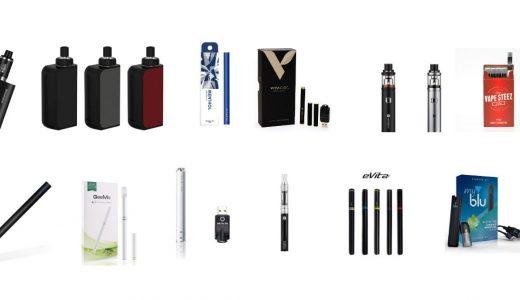 電子タバコの種類を初心者向けに徹底解説!加熱式タバコとの違いや人気商品の種類別まとめ