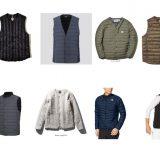インナーダウンおすすめランキング12選|袖あり・袖なしなどタイプ別!コスパ良好で最強に暖かい人気商品