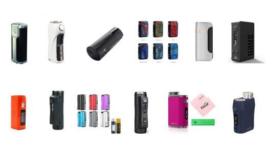 電子タバコ(VAPE)用バッテリーおすすめランキング12選|初心者向けの人気商品!寿命や爆発についても解説