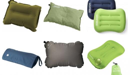 キャンプ用の枕おすすめランキング12選|寝心地抜群!スノーピークやコールマンなどの人気商品&枕の代用方法を解説