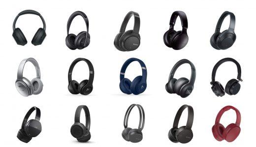 Bluetoothヘッドホンおすすめランキング15選|1万円以下のモデルも多数!コスパ良好で高音質の人気商品