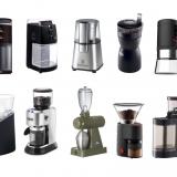 電動コーヒーミルおすすめランキング15選|最高の1杯を自宅で!カリタ・メリタなど人気ブランドのモデルを徹底比較
