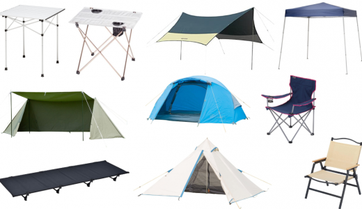バンドックのキャンプアイテムおすすめランキング11選|ソロティピーやタープ・チェアなど口コミで評判の人気商品